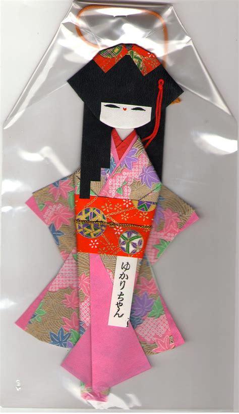 origami paper doll origami paper handmade japanese ningyo kimono doll 10in