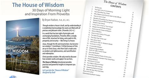 the wisdom house books quot the house of wisdom quot on sale now print and kindle e