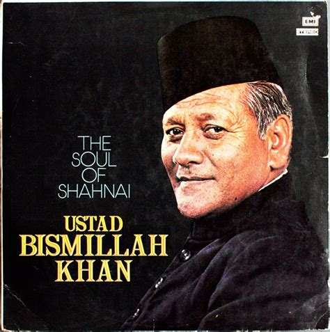 bismillah khan biography in hindi language anthems for the nation of luobaniya 罗巴尼亚国歌 bismillah