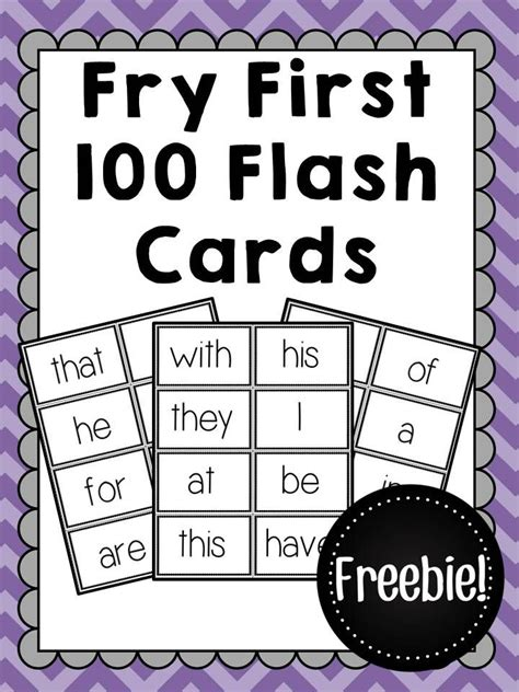 printable flash cards for first grade freebie fry first 100 sight word flash cards freebie