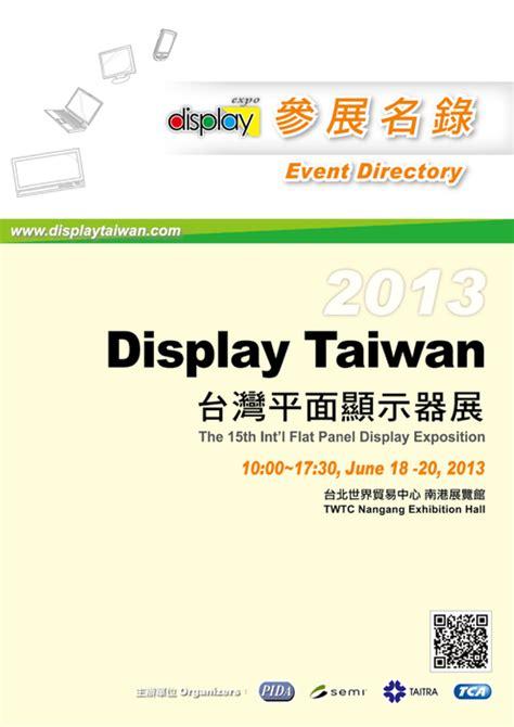 Best Color Laser Printer For Desktop Publishing L
