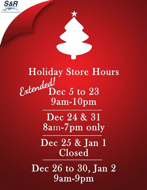s r extends store hours for christmas holiday 2014