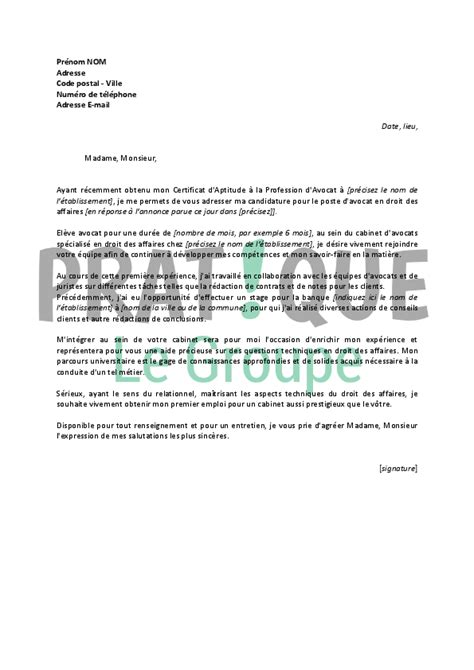 Lettre De Motivation Stage Avocat Lettre De Motivation Stage 6 Mois Avocat Document