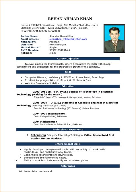 layout cv word 10 good cv format in word invoice template download