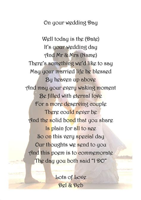 Wedding Keepsake Quotes by Personalised Groom Keepsake Poem Gift Laminated