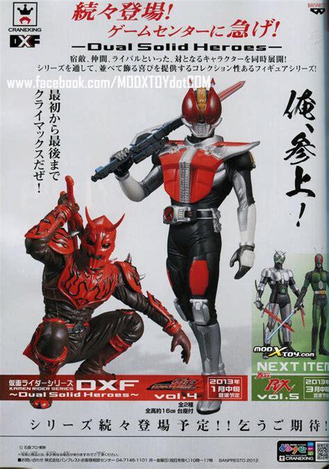 Rider Mask Best Selection Rmc Kamen Rider Hyper Kabuto hyper hobby f 233 vrier 2013 les scans kamen rider fr