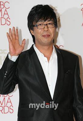 sinopsis film korea one fine day sinopsis drama dan film korea 2009