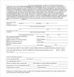 scholarship forms template 15 scholarship application templates free sle