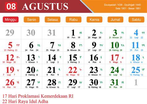 Kalender Photo Dg Photo Anda Sendiri gambar kalender 2018 file jpg dan png dengan kualitas hd