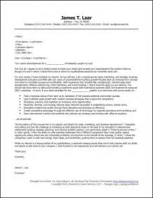 cover letter to respond to ads
