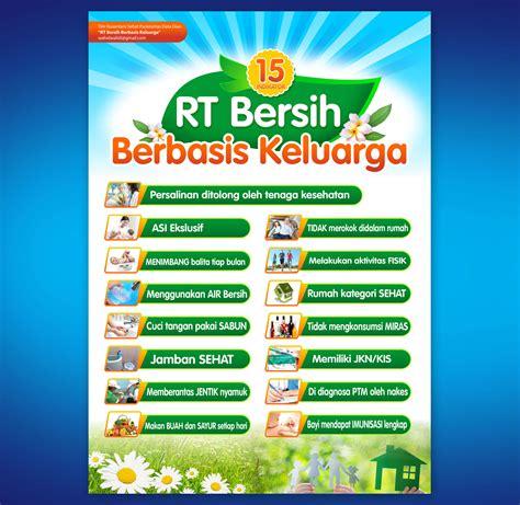 desain poster online gratis sribu desain poster poster desain untuk rt bersih berbasi