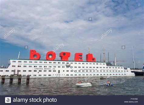 amsterdam floating hotel amstel botel in amsterdam ij - Floating Boat Hotel Amsterdam