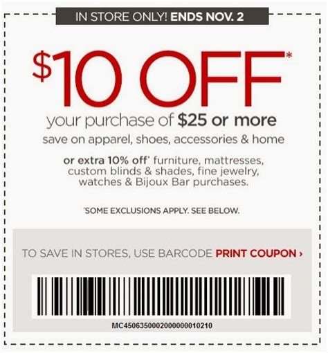 jcpenney printable coupons clothes jcpenney coupons 10 off 25 november 1 2 2013 spend