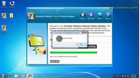 windows 7 password reset genius sun share windows password genius advanced teseven
