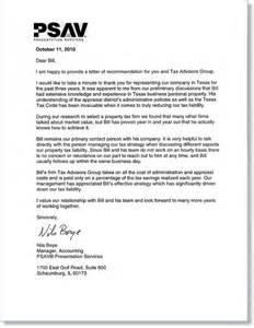 Cover Letter Internship Jp Morgan Jp Morgan Cover Letter Pdf Cover Letter Templates