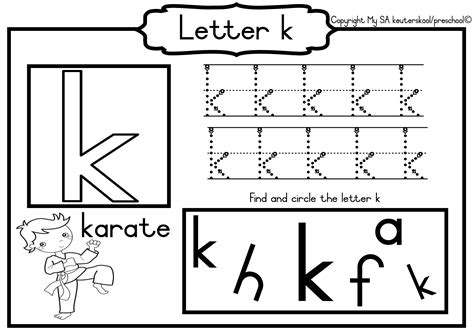 free printable worksheets grade r alphabet worksheets for grade r worksheet exle