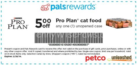printable pro plan dog food coupons petco two new printable pro plan cat food coupons wet