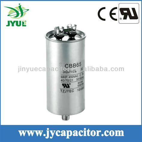 sh p2 capacitor cbb65 sh capacitorac motor capacitor 40uf buy cbb65 capacitor explosion proof sh p1 p2 50 60hz