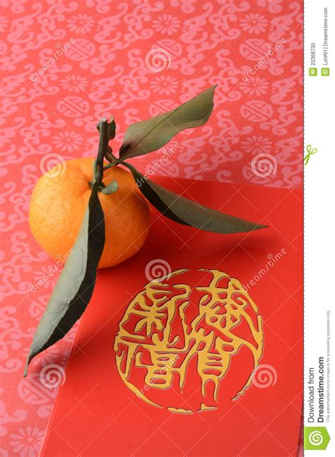new year tangerine significance tangerine on packet stock photo image 22368730