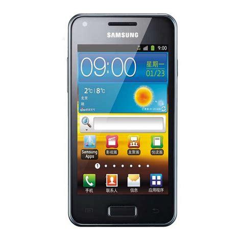 Buzzerbuzer Samsung I8190 Ori Fullset brand samsung i9070 mobile phone unlocked original ananda