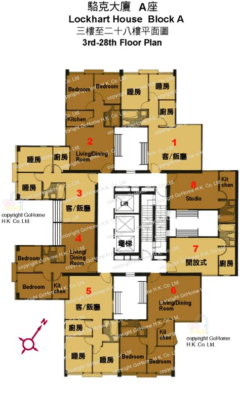 what house was lockhart in floor plan of lockhart house gohome com hk