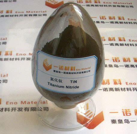 titanium nitride powder china titanium nitride china titanium nitride titanium