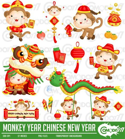 new year animal 2019 monkey year clipart clipart clipart