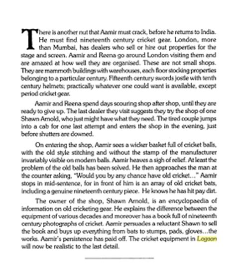 A Cricket Match Essay In by Essay On Cricket Match Writinggroups75 Web Fc2
