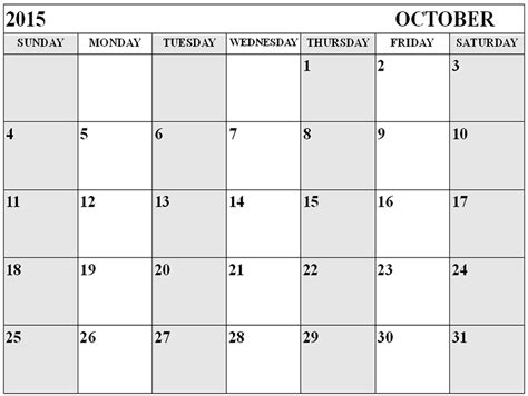 october 2015 calendar printable template 8 templates free printable calendar 2018 free printable calendar october