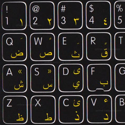 keyboard layout stickers arabic keyboard stickers kamos sticker