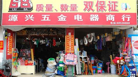 vendere ai cinesi sicilia in vendita ai cinesi