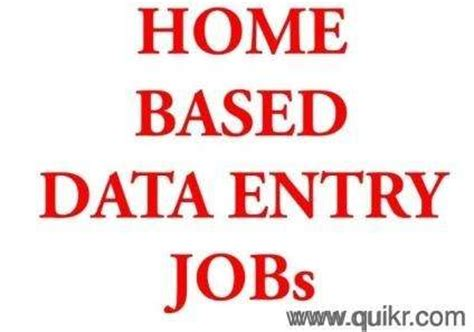 Best Work From Home Jobs Online - work from home jobs in chennai jobs online