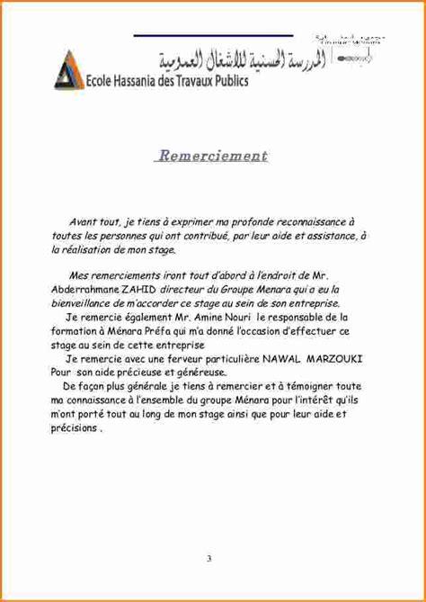 Exemple Lettre De Remerciement Pour Stage 5 Exemple De Remerciement Rapport De Stage Exemple Lettres