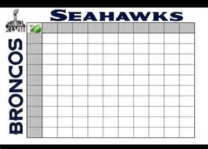 bowl box template printable football squares 8 5 x 11 calendar template 2016