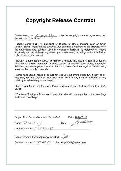 photography copyright release form copyright release contract jeon eunjeong