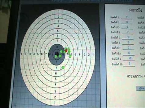 electronic shooting target dtmfatlivecom youtube