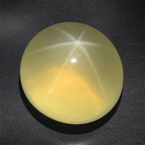 Batu Lemon Quartz Cutting E109 17 best images about chatoyancy asterism on