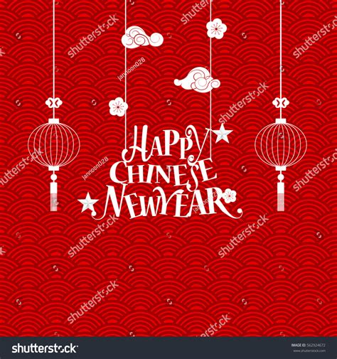 new year decorative elements new year lettering new stock vector