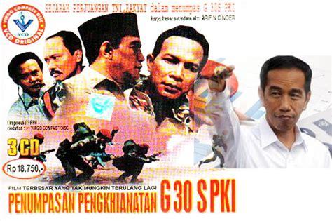 film g 30 s pki bluray president jokowi youngest son proposed to make g30s pki