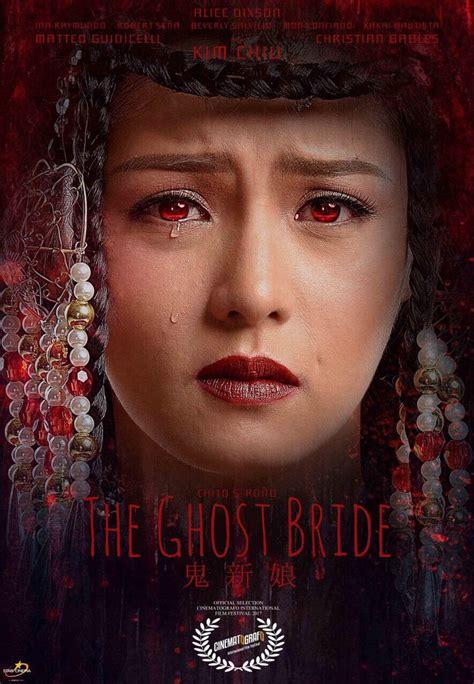 film ghost bride the ghost bride 2017 posters the movie database tmdb