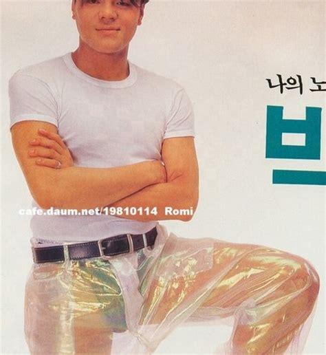 star plastic pants spencer k pop ranter