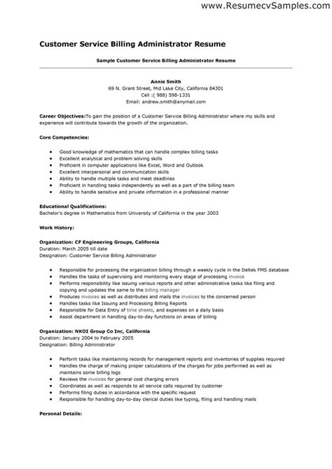 highlight customer service experience resume