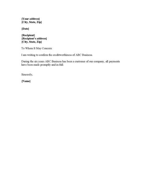 Sle Of Credit Letter In Business Credit Reference Letter Free Printable Documents
