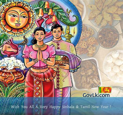 sinhala new year sinhala avurudu new year 13 april 2018 wallpapers images