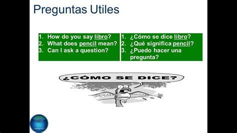 preguntas mas frecuentes en ingles preguntas utiles para la clase de ingl 233 s useful