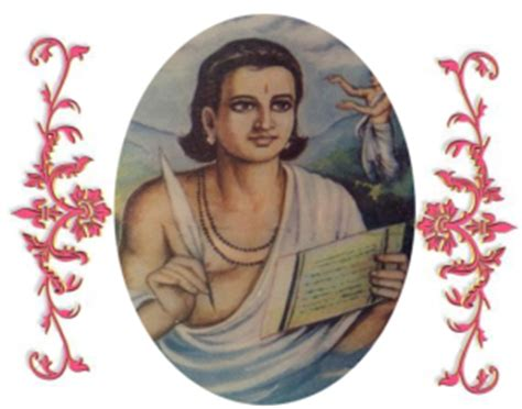 kalidas biography in hindi wikipedia saṃskṛita for sukha history of transliteration and