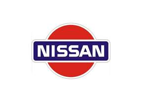 Nissan Logos Nissan Logo Excellent International Logo