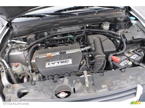 2004 honda crv engine specs 2004 honda cr v lx 2 4 liter dohc 16 valve i vtec 4