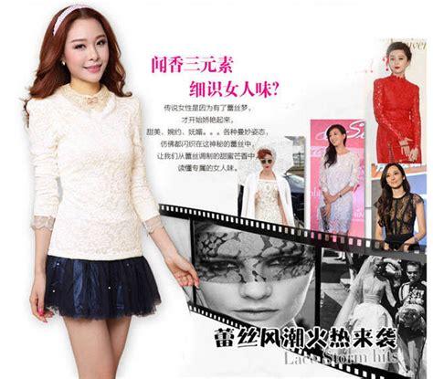Baju Blouse Atasan Wanita Renda Cantik Korea Murah baju atasan wanita brokat cantik import model terbaru
