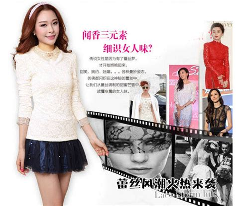 Baju Atasan Kemeja Kerja Blouse Wanita Korea Import Merah Hitam Putih baju kerja wanita import ala korea baju korea import baju atasan wanita brokat cantik import